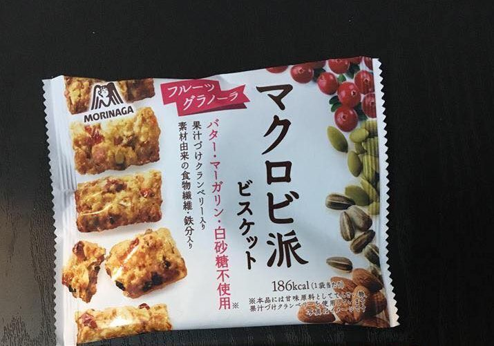 Vegan Food Japan-Convenience Stores