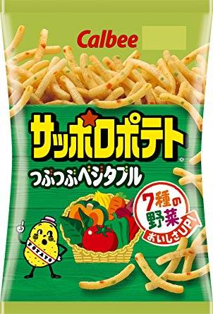 Vegan snacks-Japan