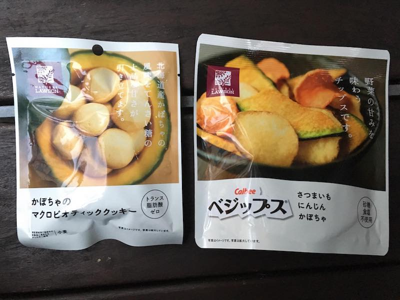 Vegan Food Japan-Tiendas de abarrotes