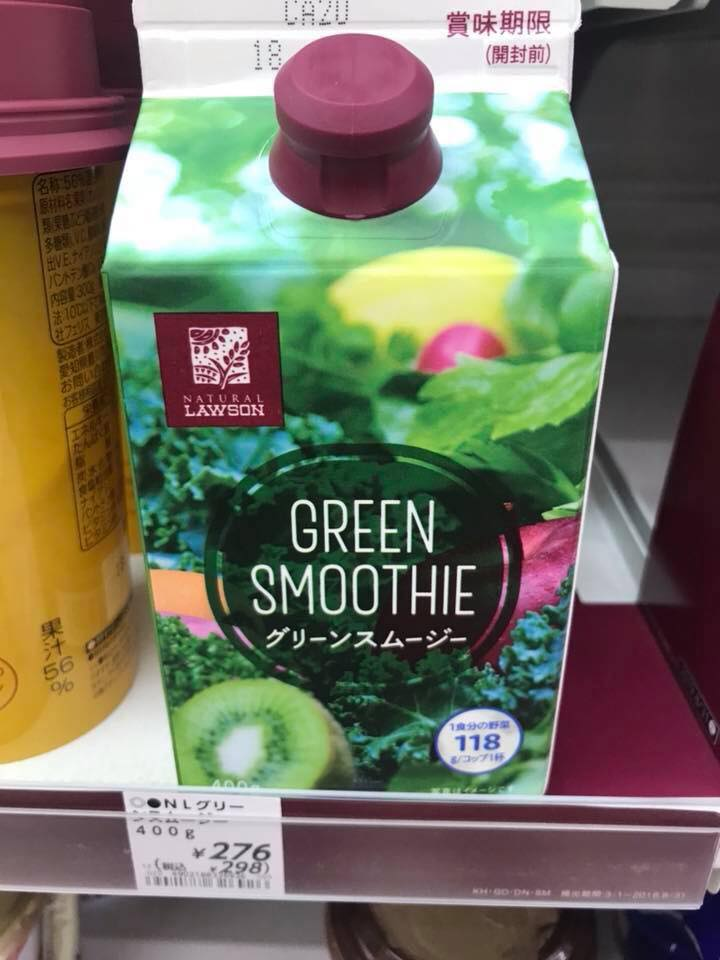 Green smoothie. Vegan in Japan